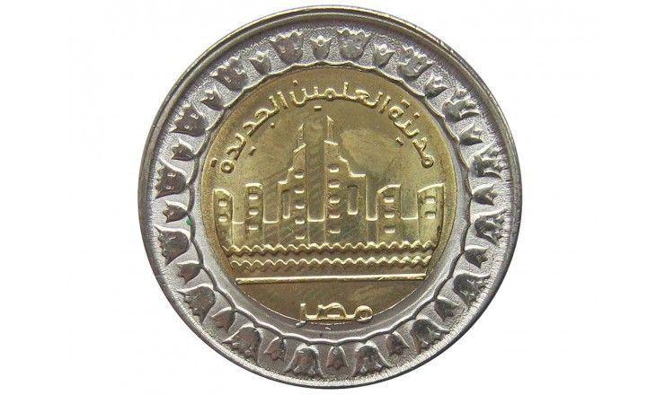 Египет 1 фунт 2019 г. (Город Эль-Аламейн)