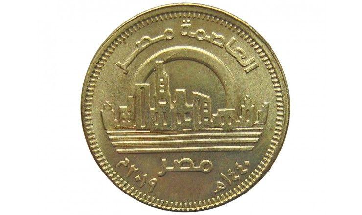 Египет 50 пиастров 2019 г. (Новая столица Египта - Ведиан)