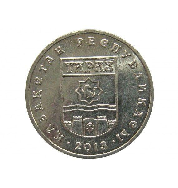Казахстан 50 тенге 2013 г. (Тараз)