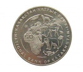 Казахстан 50 тенге 2014 г. (Манул)