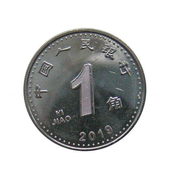 Китай 1 джао 2019 г.