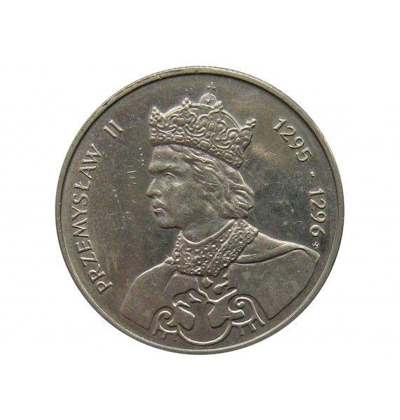 Польша 100 злотых 1985 г. (Король Пшемыслав II)