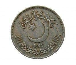 Пакистан 1 рупия 1985 г.