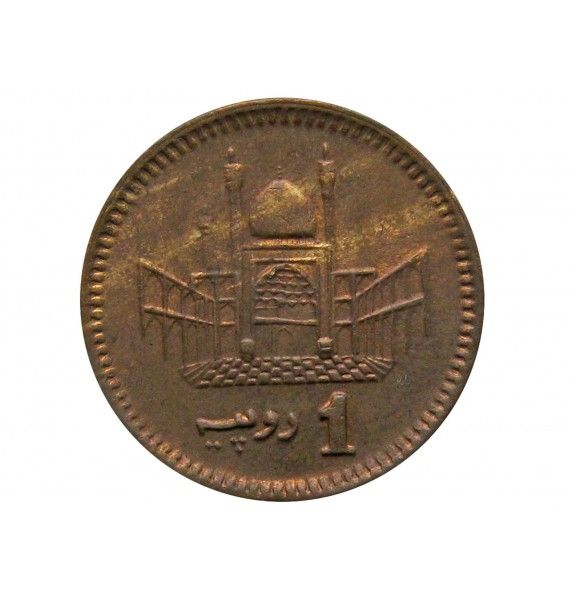 Пакистан 1 рупия 2004 г.