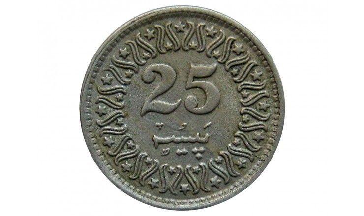 Пакистан 25 пайс 1986 г.