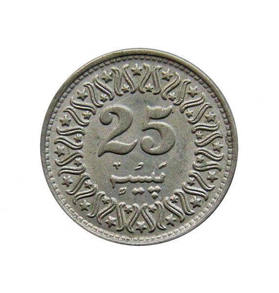 Пакистан 25 пайс 1987 г.