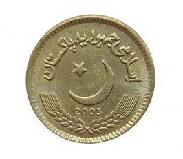 Пакистан 2 рупии 2003 г.