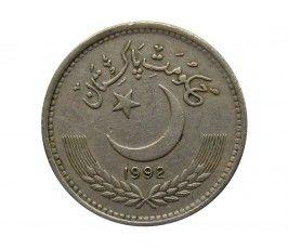 Пакистан 50 пайс 1992 г.