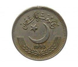 Пакистан 50 пайс 1993 г.