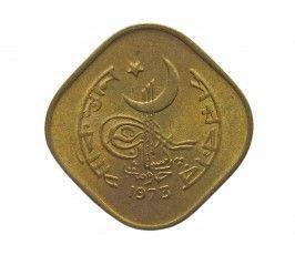 Пакистан 5 пайс 1973 г.