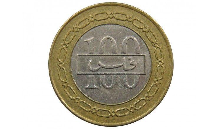 Бахрейн 100 филс 2005 г.