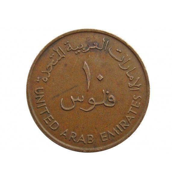 ОАЭ 10 филс 1973 г.