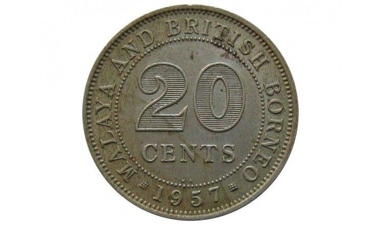 Малайя и Британское Борнео 20 центов 1957 г. KN