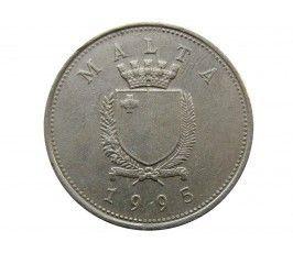 Мальта 25 центов 1995 г.