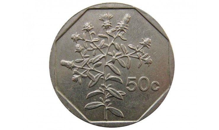 Мальта 50 центов 1998 г.
