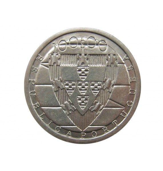 Португалия 100 эскудо 1985 г. ( 600 лет Битве при Альжубаротте)