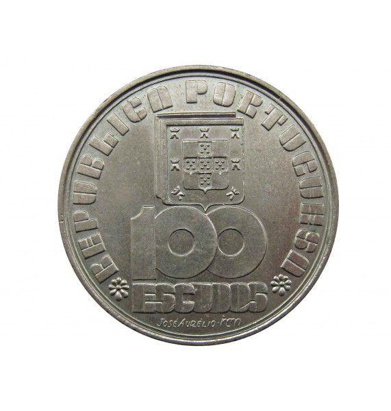 Португалия 100 эскудо 1985 г. (Фернандо Пессоа)