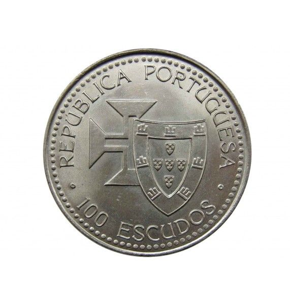 Португалия 100 эскудо 1989 г. (Открытие острова Мадейра)