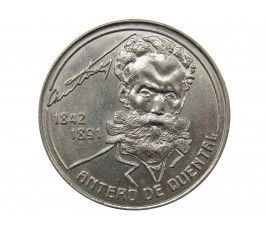 Португалия 100 эскудо 1991 г. (Антеру де Кентал)