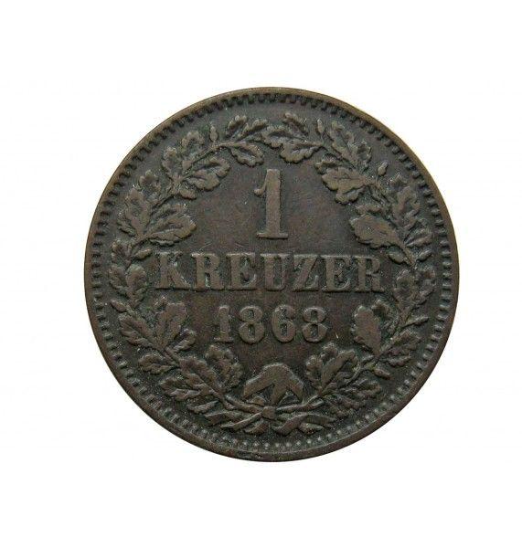 Баден 1 крейцер 1868 г.