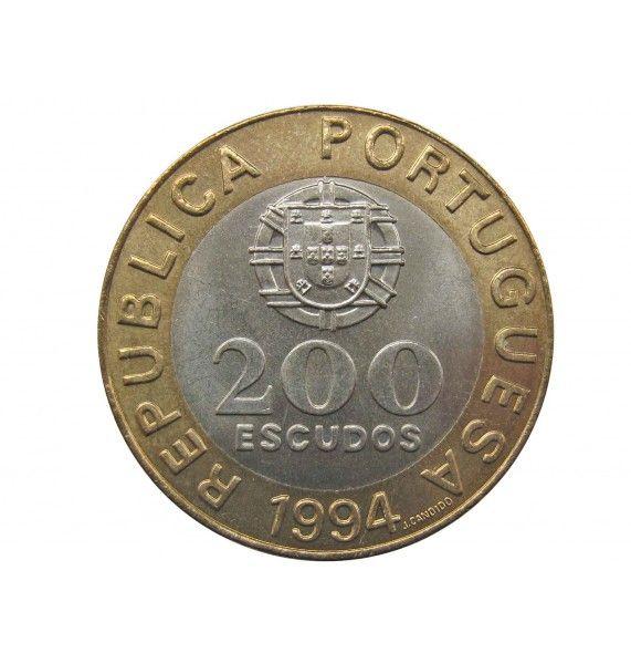 Португалия 200 эскудо 1994 г. (Лиссабон – культурная столица Европы)