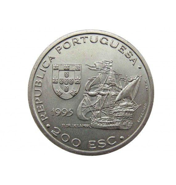 Португалия 200 эскудо 1995 г. (Афонсу де Албукерки)