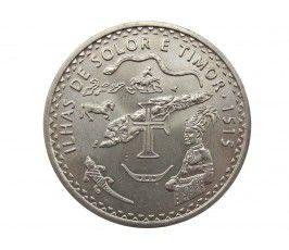 Португалия 200 эскудо 1995 г. (Острова Солор и Тимор)