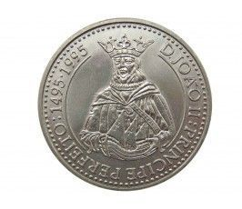 Португалия 200 эскудо 1995 г. (Жуан II Совершенный)