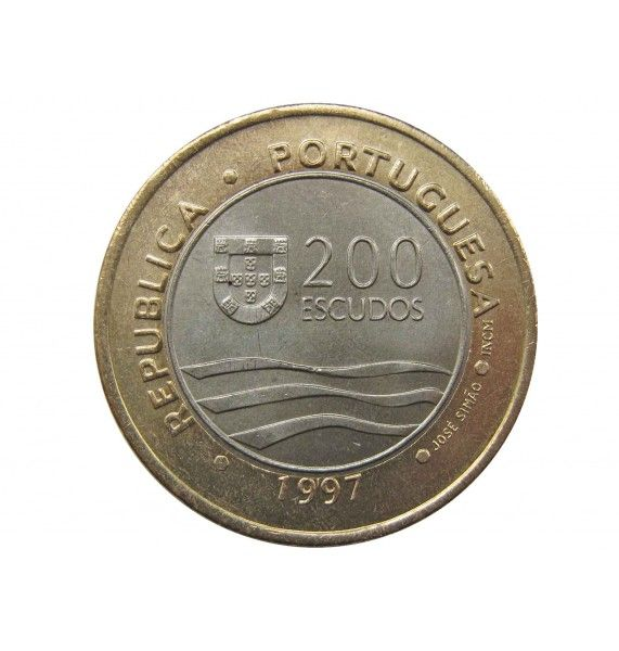 Португалия 200 эскудо 1997 г. (Экспо - 98)