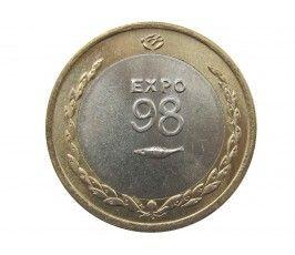 Португалия 200 эскудо 1998 г. (Международный год океана - Экспо - 98)