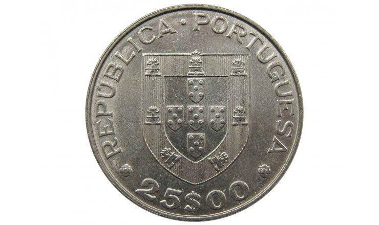Португалия 25 эскудо 1979 г. (Международный год детей)