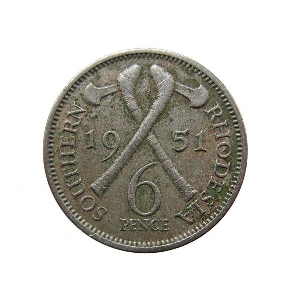 Южная Родезия 6 пенсов 1951 г.