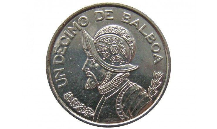 Панама 1/10 бальбоа 2019 г.