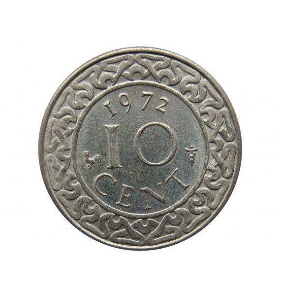 Суринам 10 центов 1972 г.