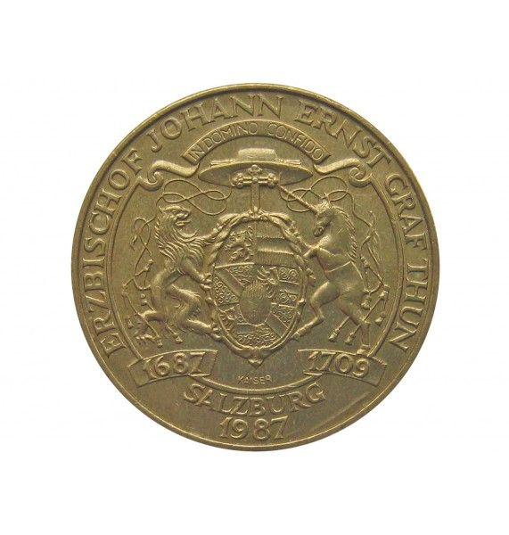 Австрия 20 шиллингов 1993 г. (300 лет со дня рождения архиепископа Зальцбурга Иогана Эрнста фон Туна)