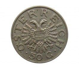 Австрия 50 грошей 1935 г.