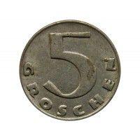 Австрия 5 грошей 1936 г.