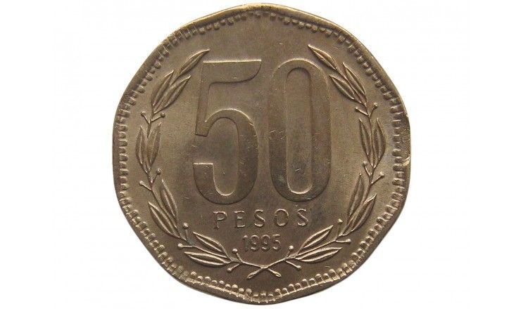 Чили 50 песо 1995 г.