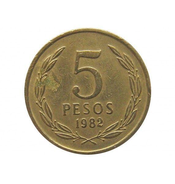 Чили 5 песо 1982 г.