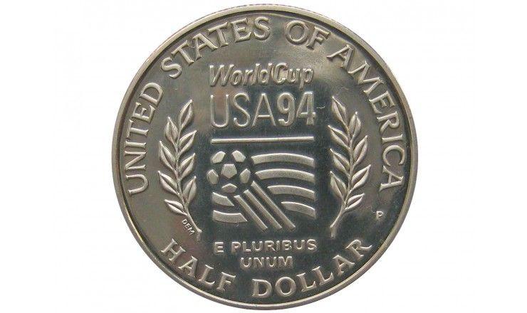 США 1/2 доллара 1994 г. (Чемпионат мира по футболу) P