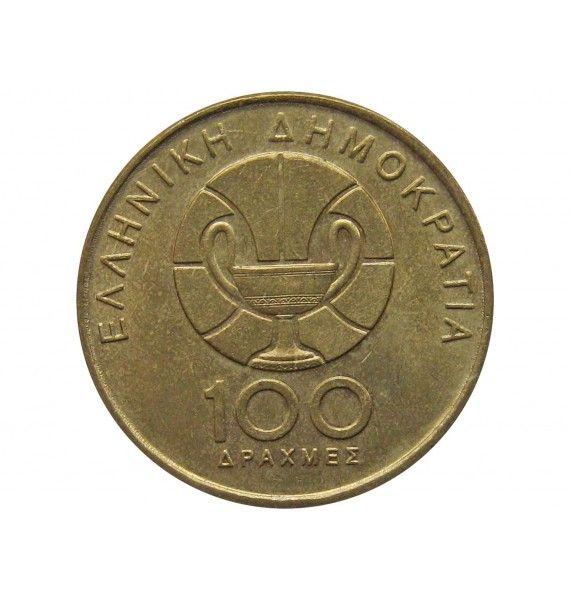 Греция 100 драхм 1998 г. (XIII Чемпионат мира по баскетболу в Афинах)