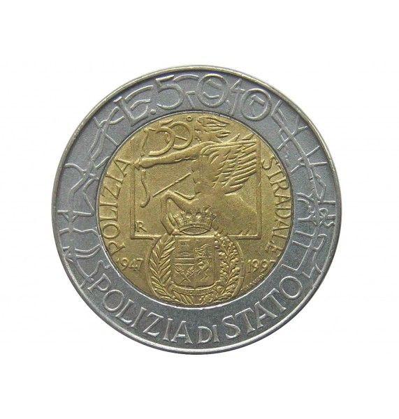Италия 500 лир 1997 г. (50 лет дорожной полиции)