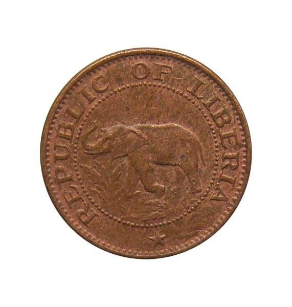 Либерия 1 цент 1975 г.