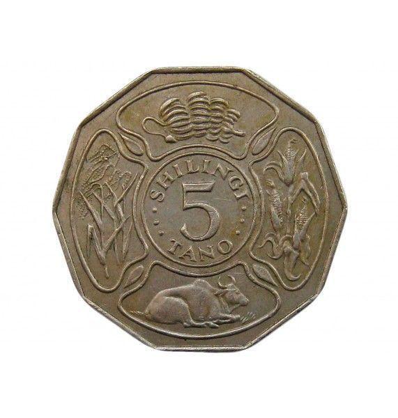 Танзания 5 шиллингов 1972 г.