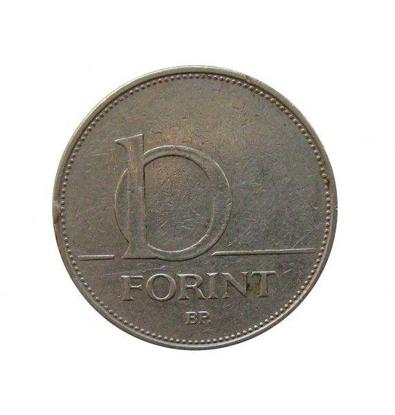 Венгрия 10 форинтов 1994 г.