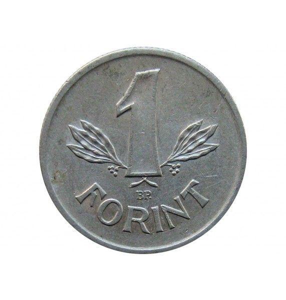 Венгрия 1 форинт 1984 г.