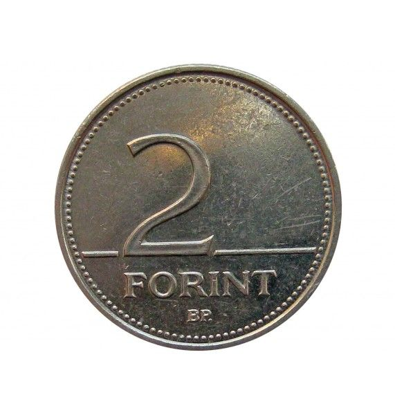 Венгрия 2 форинта 2002 г.