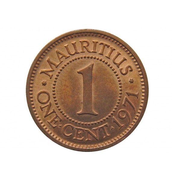 Маврикий 1 цент 1971 г.