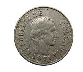 Колумбия 20 сентаво 1971 г.