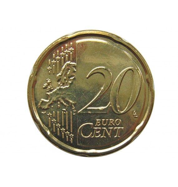 Бельгия 20 евро центов 2012 г.